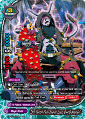INV Second Omni Demon Lord, Death Asmodai [H-PP01/0002EN RRR (FOIL)] English