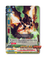 Sky Ninja, Yamigarasu - BT03/0016EN (RR) Double Rare