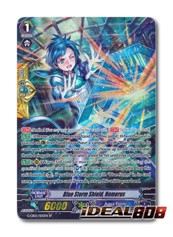 Blue Storm Shield, Homerus - G-CB02/S05EN - SP