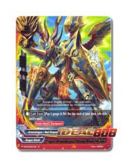 Super Armordragon, Daring Armor Dragon - BT03/0021EN (R) Rare