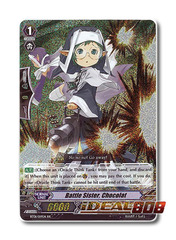 Battle Sister, Chocolat - BT01/019EN - RR