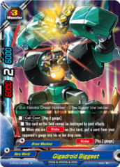 Gigadroid Biggest [D-BT04/0040EN R (FOIL)] English