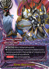 Curse Destruction [S-CBT01/0077EN Secret (FOIL)] English