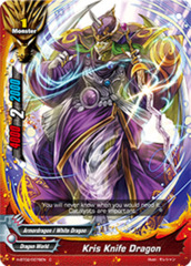 Kris Knife Dragon - H-BT02/0079EN - C