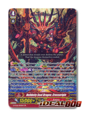 Helldeity Seal Dragon, Crossorigin - G-FC02/003EN - GR