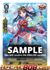 Goddess of Self-sacrifice, Kushinada - V-TD09/014EN (Regular)
