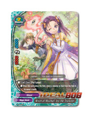 Witch of Mischief, Iris the Trickster [PR/0057EN] English Promo