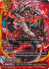 INV Fifth Omni Dragon Lord, Crazed Tenbu [H-PP01/0005EN RRR (FOIL)] English