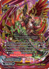 † Huskblood Eyes † Deadly Eyes [S-CBT02/0002EN RRR (FOIL)] English