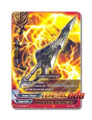 Thunder Blade, Dragobreaker - BT03/0029EN (R) Rare