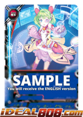 Infonet Operation [S-UB01/0014EN RR (FOIL)] English