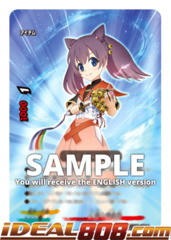 Kagura-bell of Worship [S-UB02/S001EN SP (Hot Stamp)] English