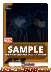 Top Secret Project [S-UB-C01/0053EN U (Regular)] English