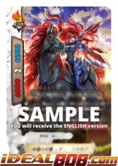 Blood Lance Doyenne, Lady Wallachia [S-UB02/0015EN RR (FOIL)] English