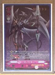 Phantom Blaster Dragon [#099] - V-BT02/SV01EN - SVR [Serial Numbered: No.099]