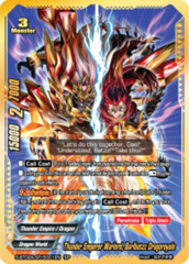 Thunder Emperor Warlord, Barlbatzz Dragoroyale [S-BT02A-SP/S001EN SP (GOLD FOIL)] English