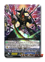 Seven Seas Master Swordsman, Slash Shade - G-BT06/086EN - C