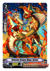 Demonic Dragon Mage, Keiten - V-EB07/037EN - C