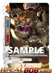 Man-eating Wolf, Wolff [S-UB02/0051EN U (Regular)] English