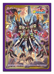 Future Card Buddyfight Collection Vol.54 [Vile Demonic Dragon, Vanity Husk Destroyer] Bushiroad Sleeves (55ct) [#4573414734374]