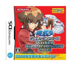 Yu-Gi-Oh! World Championship 2008 - NDS [Japanese] (Game Only)