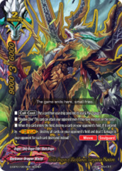 Fickle Dragon of Blackflames, Gargantua Phantom [S-CBT01/0073EN Secret (FOIL)] English