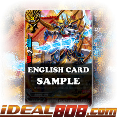 Super Armordragon, Galvanic Horn Dragon [X-BT01A-CP01/0023EN R (FOIL)] English