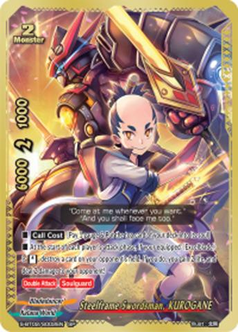 Steelframe Swordsman, KUROGANE [S-BT02/S002EN SP (GOLD FOIL)] English