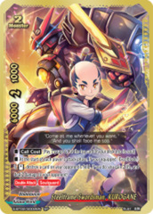 Steelframe Swordsman, KUROGANE [S-BT02/S002EN SP (GOLD FOIL)] English
