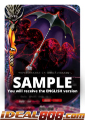 Ever Dark Shadowing, Umbrelle [S-BT05/0079EN Secret (FOIL)] English