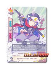 Apprentice Ninja, Akatsuki - H-EB01/0051 - U