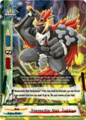 Nanomachine Ninja, Tsukikage [D-BT02/0013EN RR (FOIL)] English