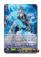 Divine Sword, Ame-no-Murakumo - PR/0169EN - PR Stamped