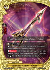 Heroical Armor,
