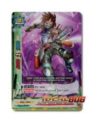 Electric Speed Ninja, Inazuma - BT05/0019 - RR