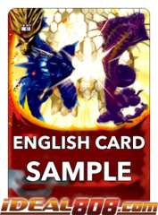 Dragon Barrier [S-BT01/0056EN C (FOIL)] English