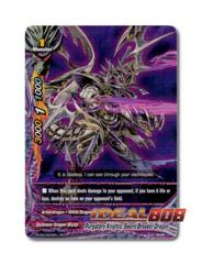 Purgatory Knights, Sword Breaker Dragon - BT05/0023 - RR