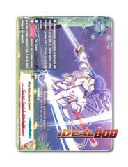 Secret Sword, Starlight [H-EB04/0043EN U (FOIL)] English