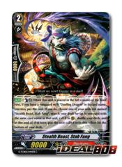 Stealth Beast, Stab Fang - G-TCB02/044EN - C