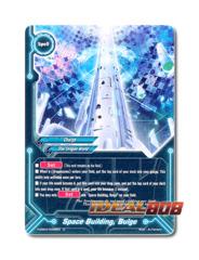Space Building, Bulge [H-EB04/0099EN U (FOIL)] English