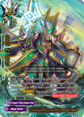 Gargantua Blade Mage Neo [S-CBT01/0071EN Secret (FOIL)] English