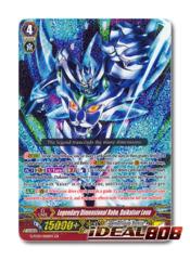 Legendary Dimensional Robo, Daikaiser Leon - G-FC02/006EN - GR