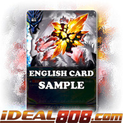 Additional Jewel [X-BT01A-CP02/0058EN C (FOIL)] English