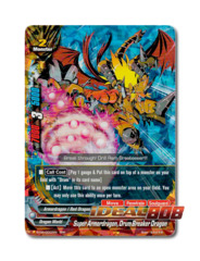 Super Armordragon, Drum Breaker Dragon - BT05/0002 - RRR
