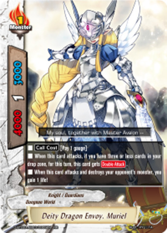 Deity Dragon Envoy, Muriel [D-BT02A-EB03/0005EN RR (FOIL)] English