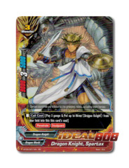 Dragon Knight, Spartax - BT05/0011 - RR