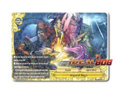 Asgard Saga - H-EB01/0029 - R