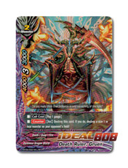 Death Ruler, Gruen - BT05/0021 - RR