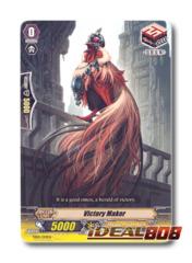 Victory Maker - TD04/014EN - TD (common ver.)