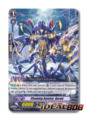 Chewing Deletor, Boroh - BT16/124EN - C
